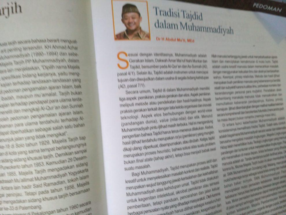 Tradisi Tajdid dalam Muhammadiyah 2 July, 2016 WIB