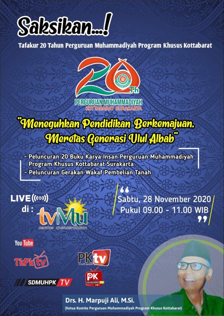 Peluncuran 20 Buku dalam Tafakur Perguruan Muhammadiyah Program Khusus Kottabarat